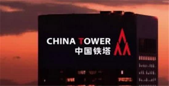 国企改革先行军:中国铁塔成立三年成果回顾