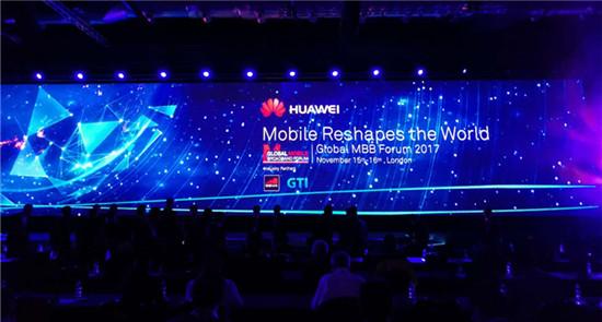 2017年全球移动宽带论坛:移动重塑世界