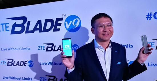 中兴发布暗光双摄手机全面屏Blade-V9