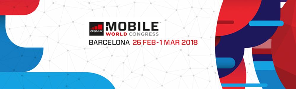 2018MWC世界移动通信大会