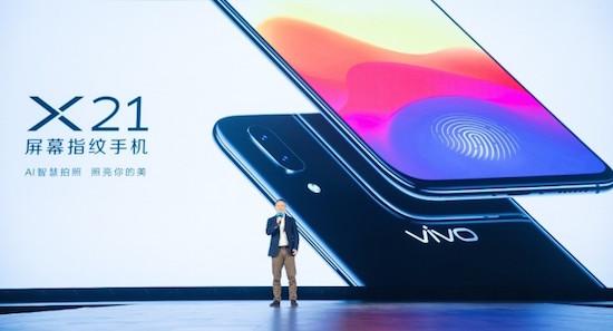 """屏幕指纹+""""刘海儿"""",vivo X21提升全面屏新高度"""