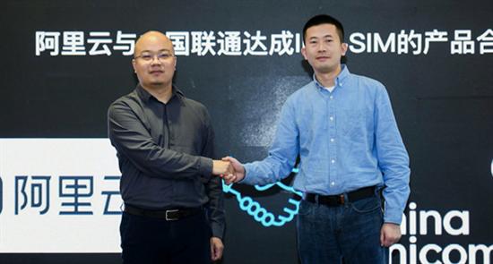 阿里云与中国联通宣布达成ID2-SIM产品合作