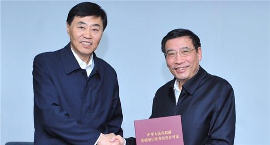 工信部向中国移动颁发 4G LTE FDD经营许可