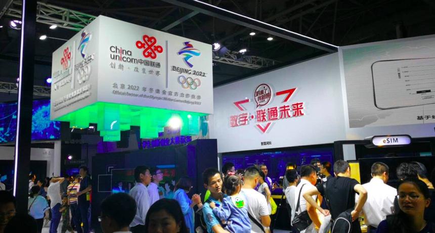 中国联通创新成果点亮