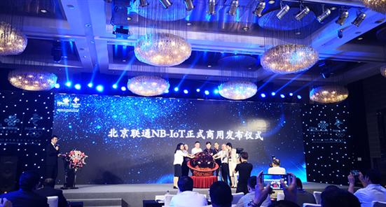 北京联通宣布NB-IoT正式商用:年底开通近1万个基站