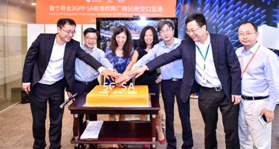 5G速度:SA标准甫一冻结,首个IoDT测试宣布完成