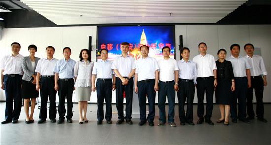 中国移动提速雄安建设 成立雄安产业研究院