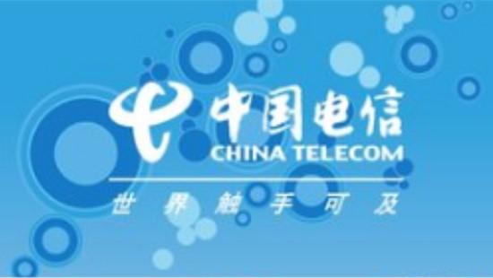中國電信2018年年中業績出爐:收入達1930億元-同比增7.0%