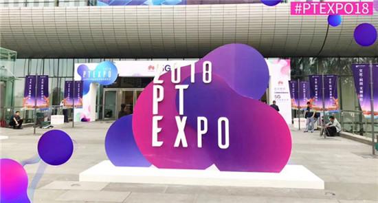 2018年中国国际信息通信展览会现场直击