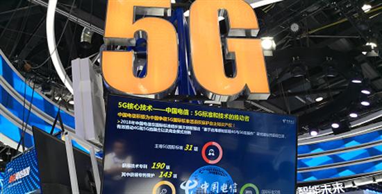 """5G與AI緣何成今年PT展兩大""""吸睛""""熱點?"""