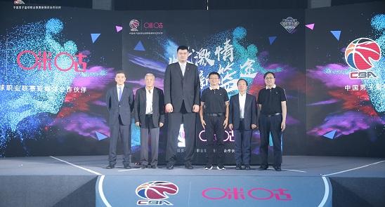 咪咕签约CBA,真4K首次应用于国内篮球赛事