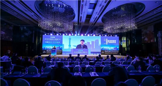 2018第五届中国国际大数据大会直播
