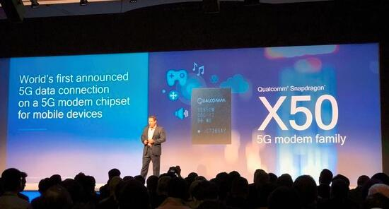 高通4G/5G峰會召開 總裁阿蒙:首批5G手機將誕生