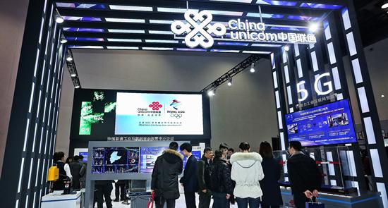 中国联通六大产品体系亮相2019工业互联网峰会