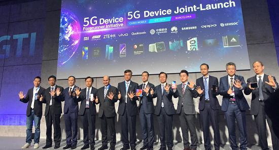 """中国移动""""5G终端先行者计划""""发布首批5G终端产品"""