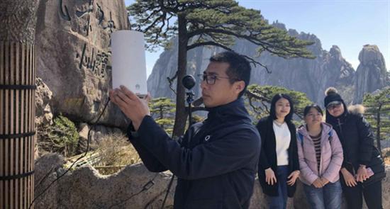 5G+VR,中國電信實現足不出戶游黃山