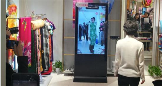 """中國移動試水""""5G+AR""""商業新模式,AR試衣鏡吸楮"""