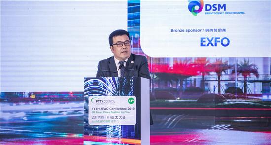 长飞总裁庄丹:5G建设与高品质光纤光缆密不可分