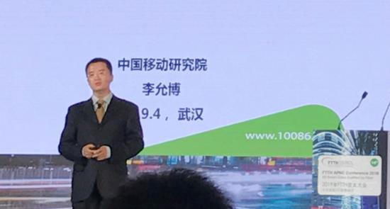 中国移动研究院李允博:5G新需求催生SPN?#24405;?#26415;出现