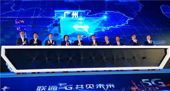 中国联通在7个城市正式开通5G商用试验网