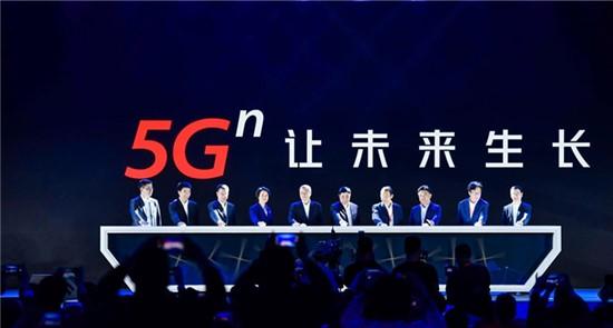中国联通全新5G品牌正式发布