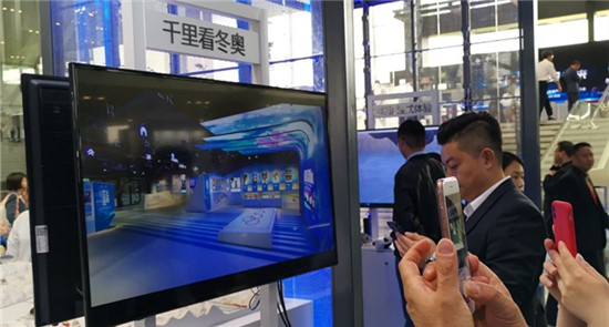 中国联通5G赋能智慧冬奥,提出三大场景及十大应用