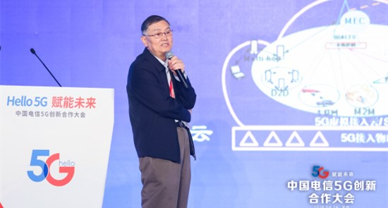 韋樂平:詳解我國5G網絡的部署策略與演進趨勢