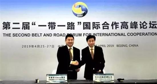 中國電信與菲律賓公司共同簽署54億美元投資協議