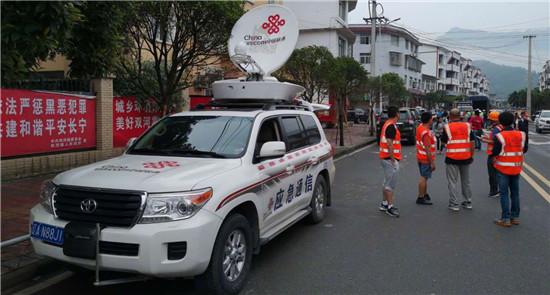 四川长宁6.0级地震,中国联通网络正常