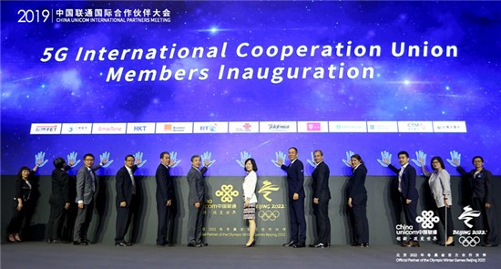 5G?智联未来:中国联通举办2019年国际合作伙伴会议