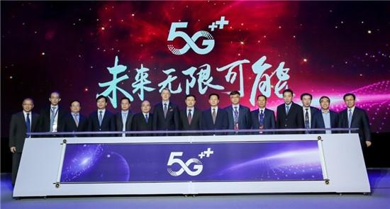 中国移动30亿启动5G+超高清计划