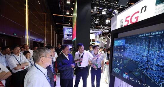 中国联通亮相2019中国互联网大会,呈现三大新生态领域