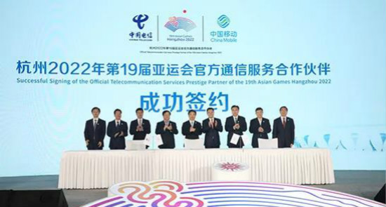 """中国电信成为亚运会合作伙伴,""""八大绝活""""护航亚运"""