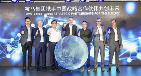 中國聯通攜手寶馬集團 共同布局5G未來出行新時代