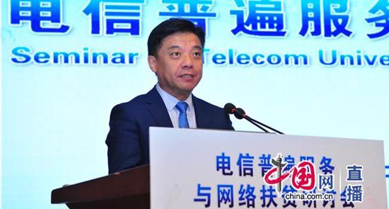 """""""三大关键词""""详解中国联通电信普遍服务与网络扶贫工作"""