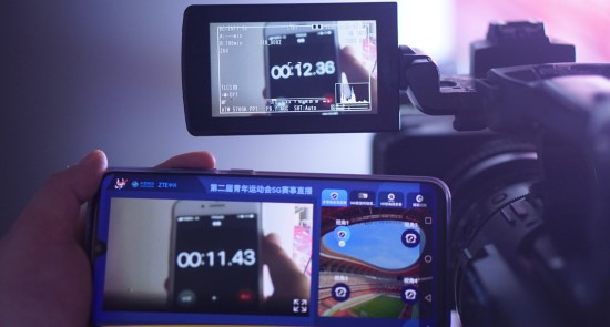 多視角直播-中興通訊智慧場館助力全國首個5G運動會