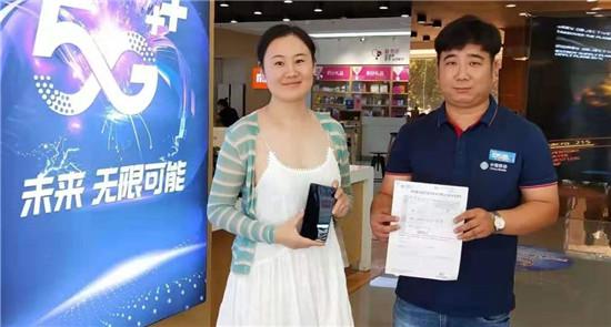 陕西首位5G商用手机用户诞生