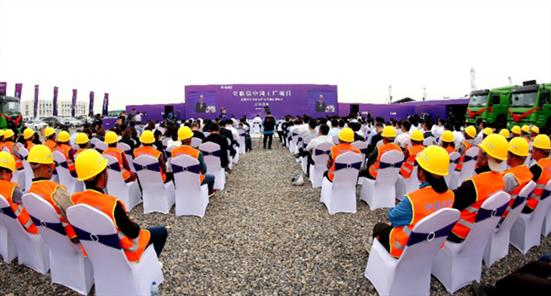 紫光旗下立联信中国工厂项目落地滨海高新区