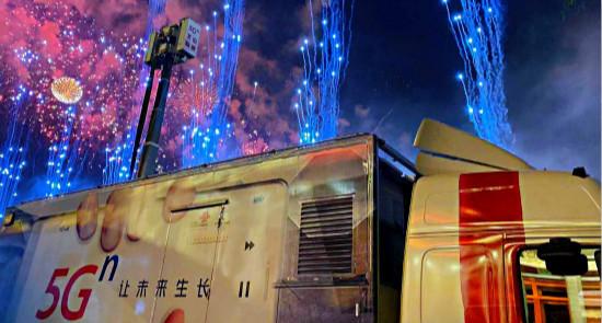 盛世华彩 科技赋能:国庆盛典背后的联通七大亮点