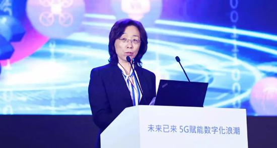 """""""绽放杯""""决赛角逐中,5G应用赋能数字化浪潮"""
