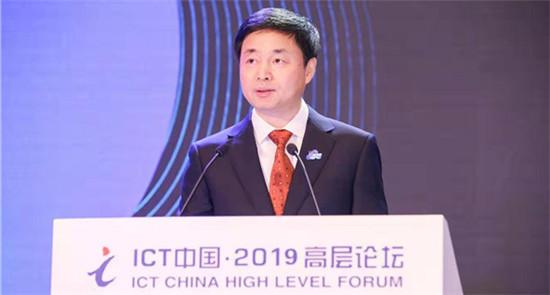 柯瑞文:中国电信在深圳正式开通5G-SA商用网络