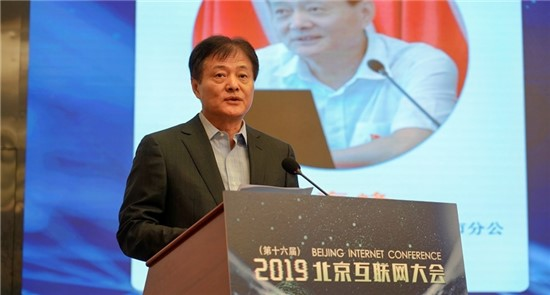 北京市通信行業協會理事長霍海峰:把握時代發展新機遇,賦能互聯網產業深度融合