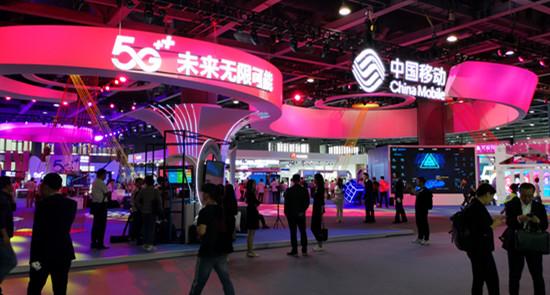 2019中國移動全球合作伙伴大會特別報道