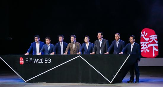 三星W20-5G發布-中國電信攜手三星打造首款5G專屬定制折疊屏手機
