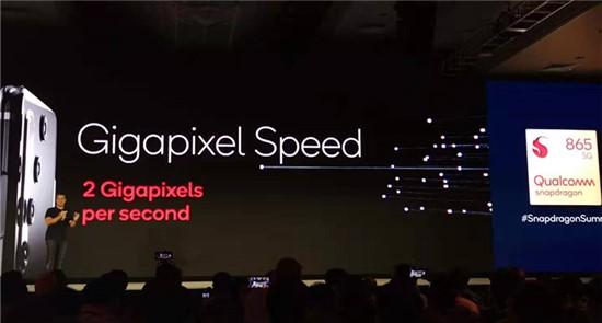 高通發布驍龍865和驍龍765/765G兩款5G移動平臺