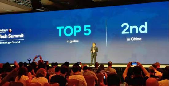 OPPO將于明年一季度發布基于骁龍865-5G旗艦手機
