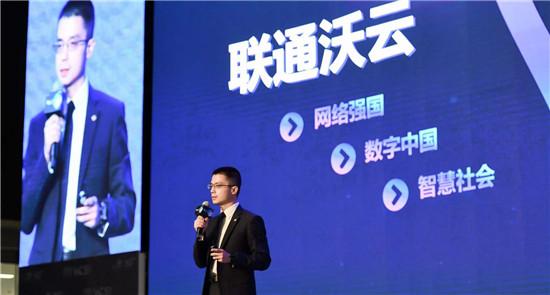 联通沃云5.2新版发布 加速领跑5G时代云服务