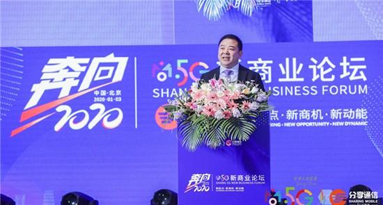 分享通信蔣志祥:-做ICT能力聚合者,賦能萬物智聯新時代