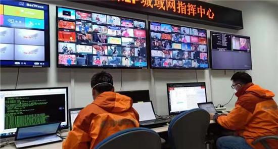 """""""抗擊疫情 北京聯通在行動"""",疫情就是命令 防控就是責任"""