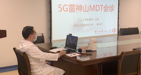 生命之托重于泰山 聯通5G再度護航雷神山遠程會診